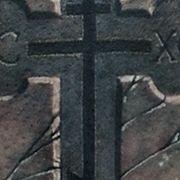 Татуировка мужская Black&Grey на плече крест