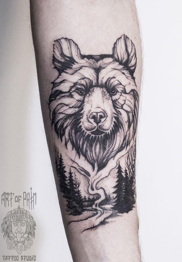 How to Take Care of Your New Tattoo | Татуировки на голове ... | 920x640