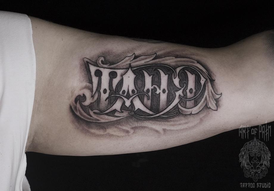 Татуировка женская чикано на руке леттеринг – Мастер тату: