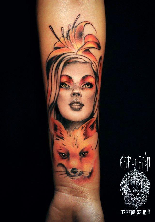 Татуировка женская реализм на предплечье лиса и девушка – Мастер тату: Слава Tech Lunatic