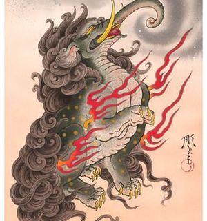 Мифическое существо Баку в японской татуировке