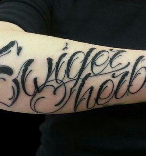 Красивая надпись тату